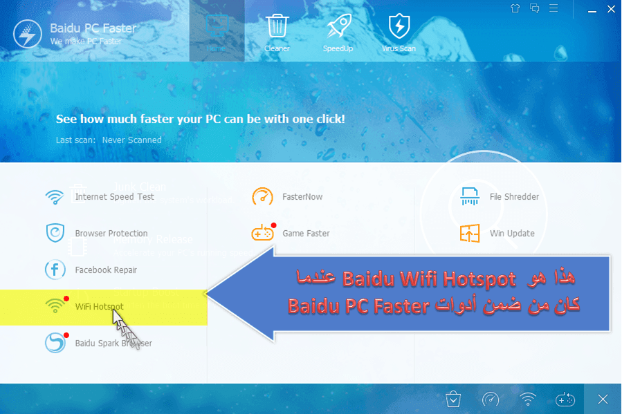 http://prestashop15.nebengers.com/0zv8ee/c4w19.php?jok=baidu-account-generator