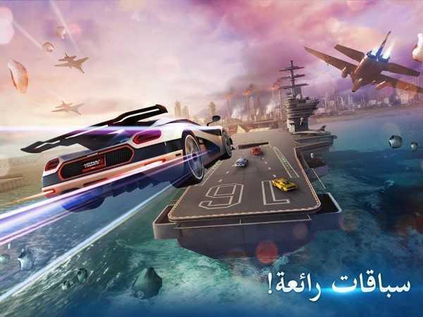 تحميل لعبه أسفلت 8 Download Asphalt 8 Airborne