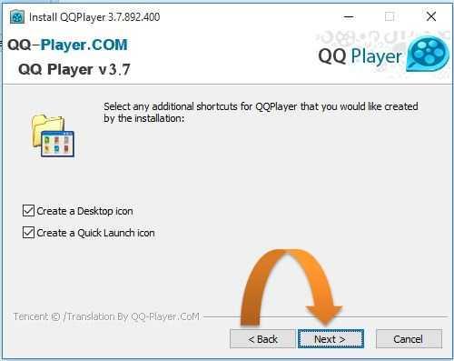 تحميل برنامج كيوكيو بلاير qq player مشغل الملتيميديا للكمبيوتر