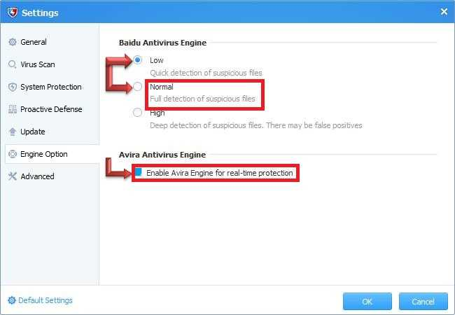تحميل برنامج مضاد الفيروسات القوي بايدو انتي فيرس Baidu Antivirus للكمبيوتر