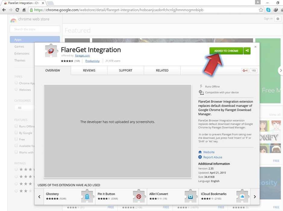 شرح تنصيب فليرجيت Flareget للكمبيوتر (14)