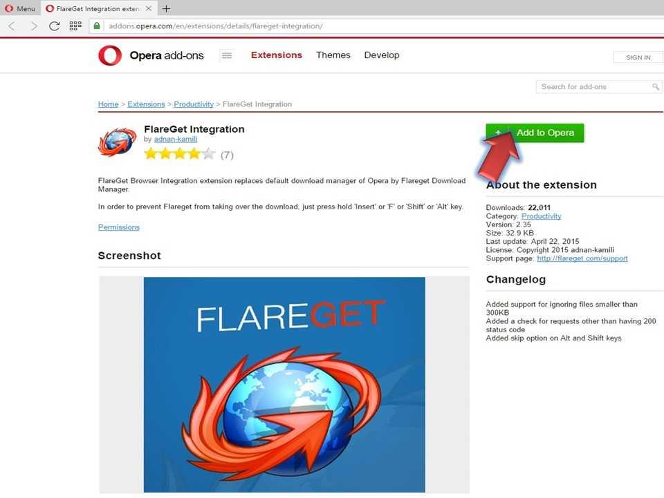 شرح تنصيب فليرجيت Flareget للكمبيوتر (15)