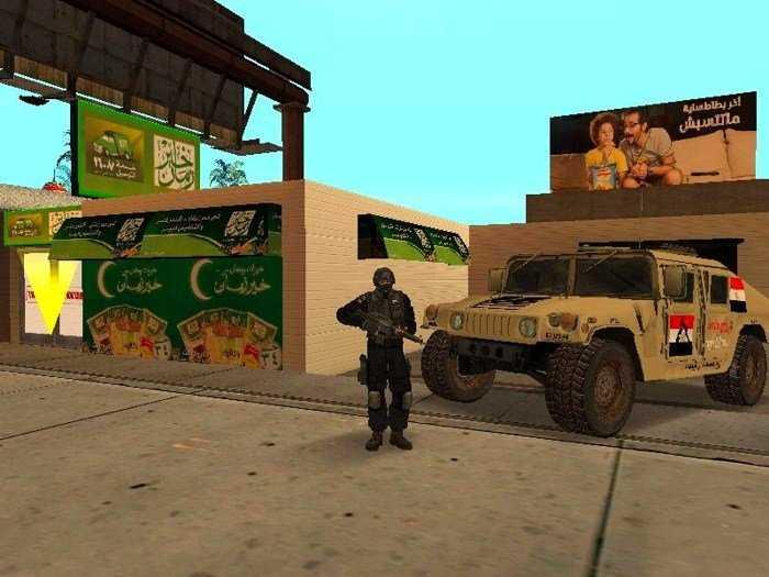 شرح لعبه جاتا GTA سان اندرس داخل مصر