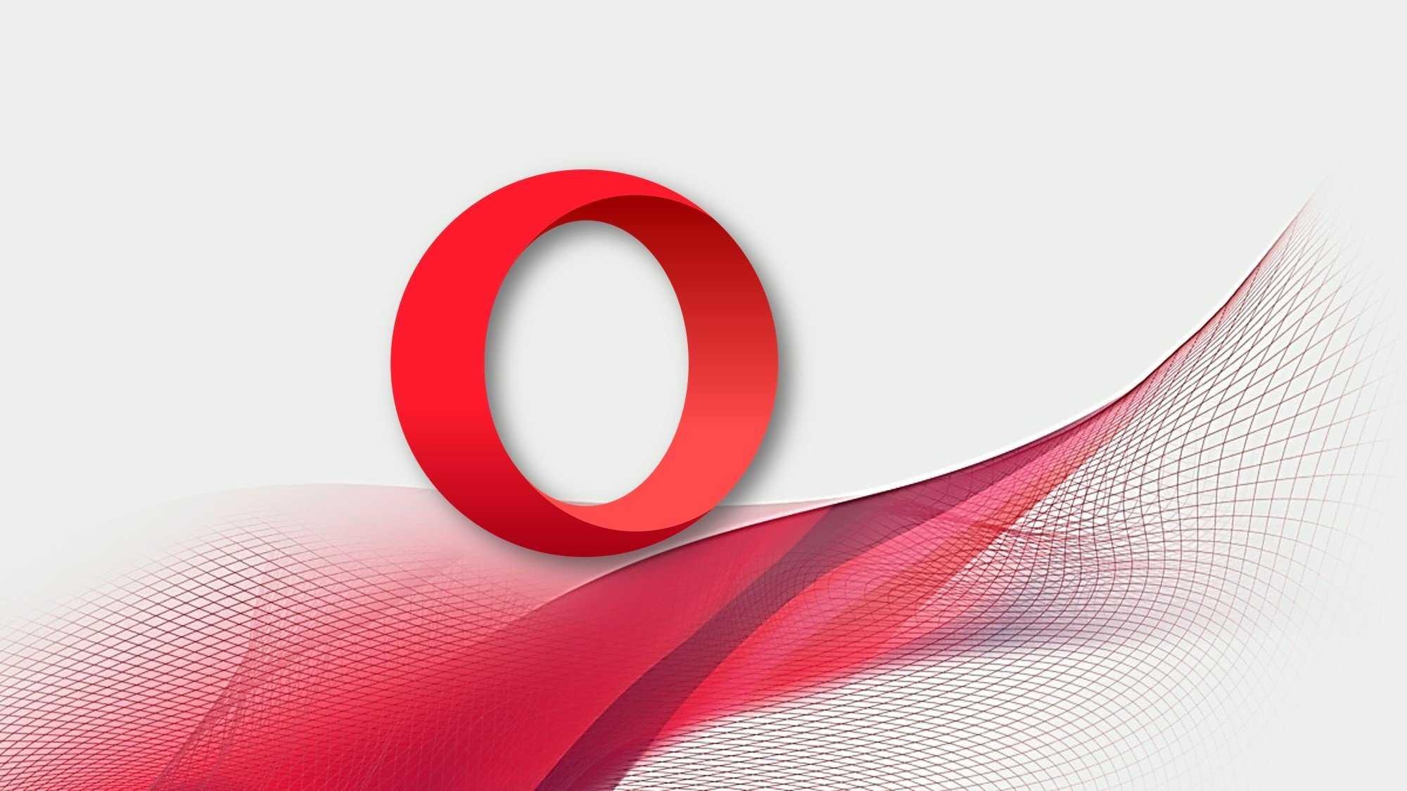 تحميل متصفح اوبرا للكمبيوتر 2019 Opera Browser Download - دايركت أب