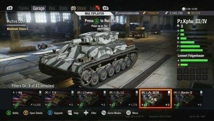 تحميل لعبه عالم الدبابات الحربيه Download World Of Tanks Free