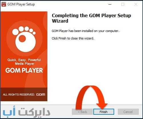 تحميل برنامج GOM Player
