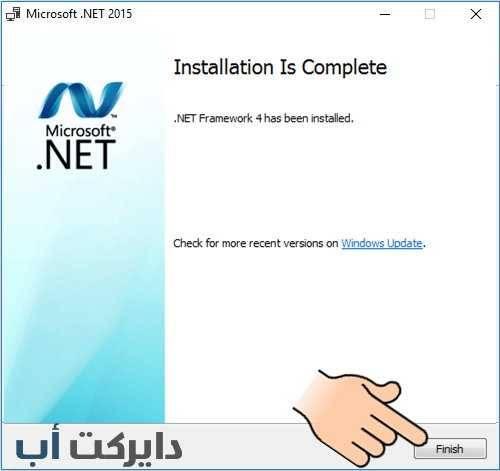 تحميل برنامج NET Framework 4.6.2