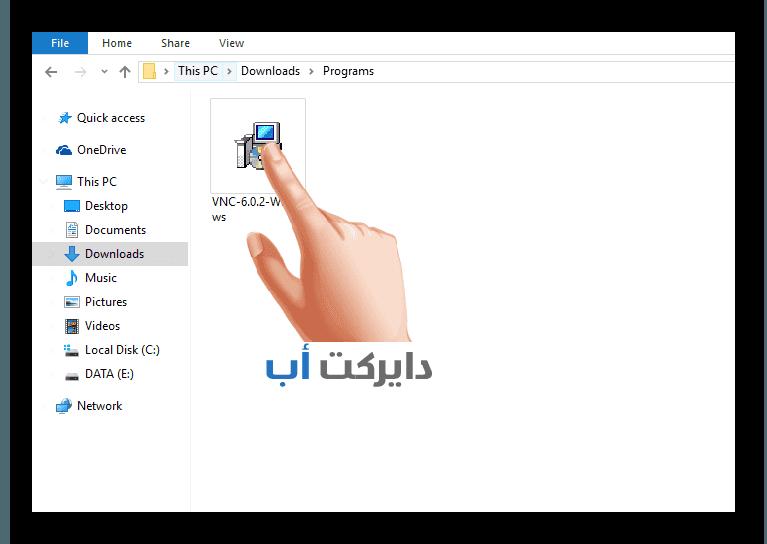 تحميل برنامج في ان سي VNC لتحكم في اجهزه الكمبيوتر عن بعد