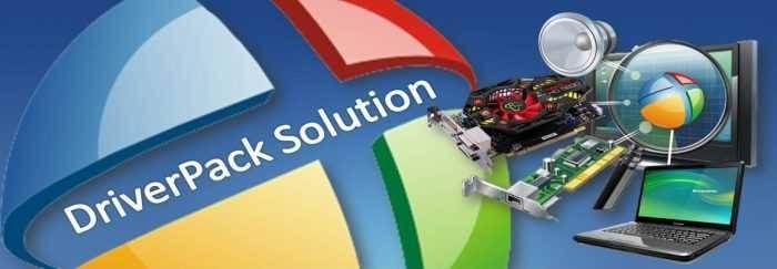 تحميل اسطوانة التعريفات دريفر باك سوليوشن Driverpack Solution