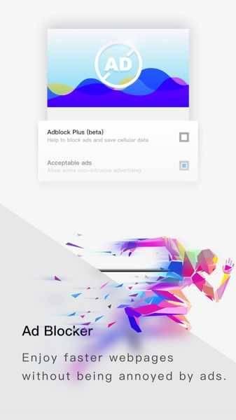تحميل متصفح Maxthon Cloud Browser مجانا