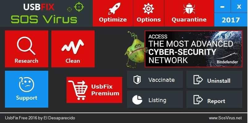 تحميل برنامج usbfix لإزالة الفيروسات من الفلاش ديسك