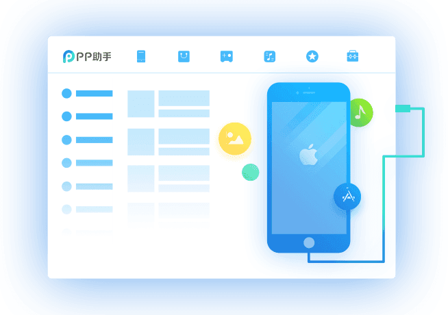 تحميل برنامج app store للايباد