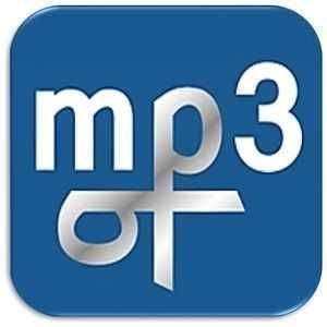 تحميل برنامج قص و تقطيع الصوتيات mp3DirectCut للكمبيوتر برابط مباشر
