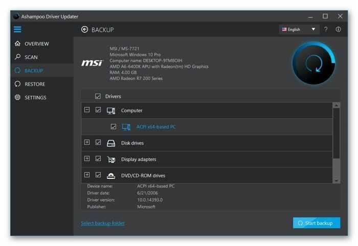 تحميل برنامج ashampoo driver updater لتحميل وتحديث التعريفات للكمبيوتر