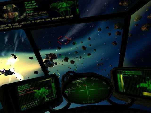 تحميل لعبه Star Raid للكمبيوتر