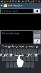 تنزيل Advanced Kurdish Keyboard APK للاندرويد