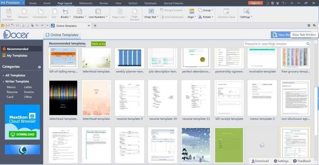 تحميل برنامج تشغيل ملفات الاوفيس WPS Office