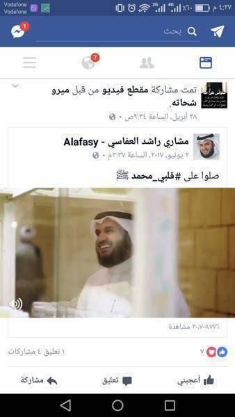 تحميل فيس بوك مجاني عربي