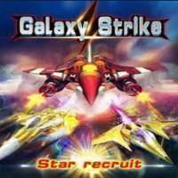 تحميل لعبة حرب الطائرات Galaxy Strike للكمبيوتر برابط مباشر