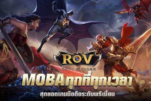 تنزيل Garena RoV: Mobile MOBA APK للاندرويد