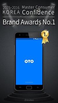تنزيل تطبيق OTO للمكالمات الدولية المجانية APK للاندرويد