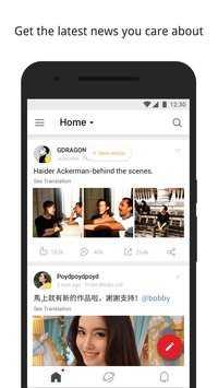 تنزيل Weibo APK للاندرويد