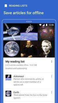 تنزيل Wikipedia APK للاندرويد